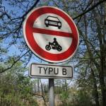 Typu B